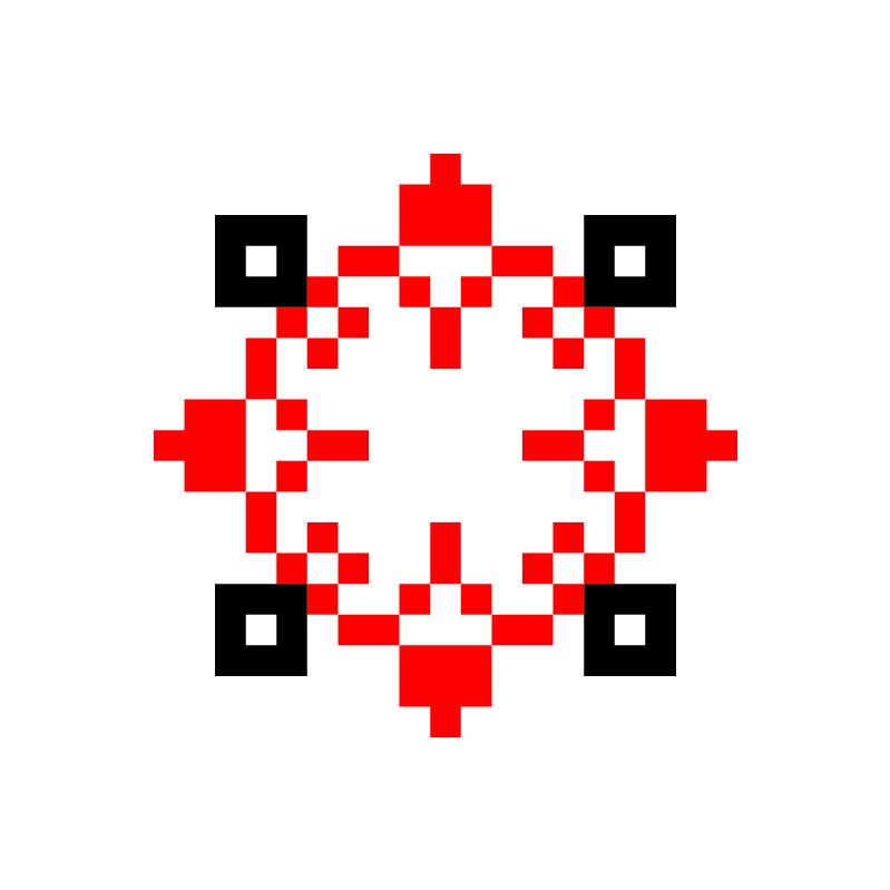 Текстовий слов'янський орнамент: БОГ