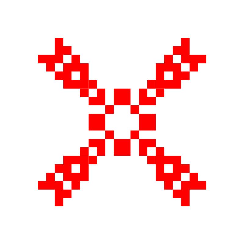 Текстовий слов'янський орнамент: дом