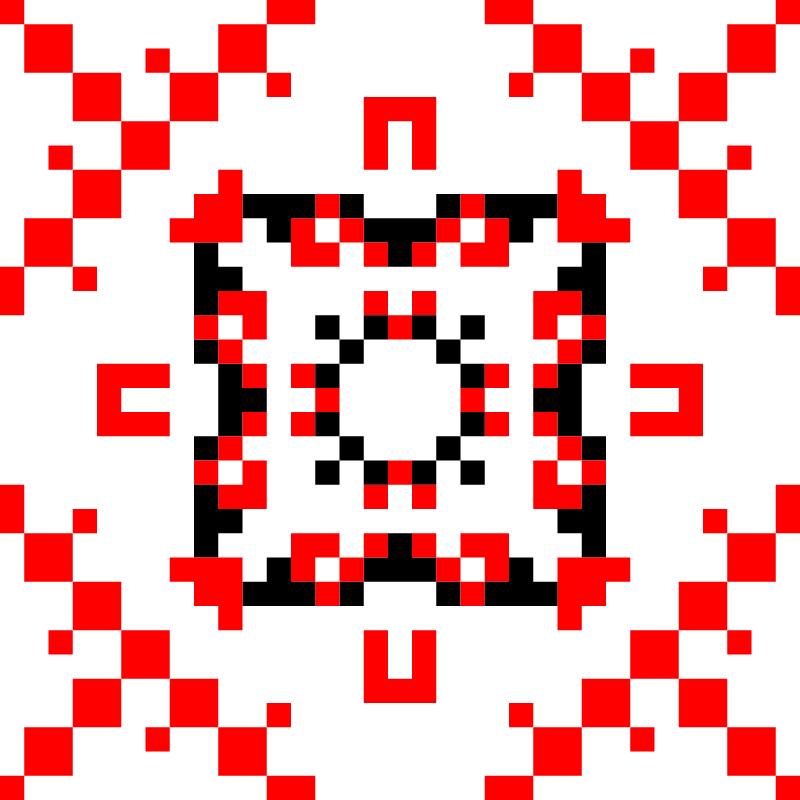 Текстовий слов'янський орнамент: Стартап