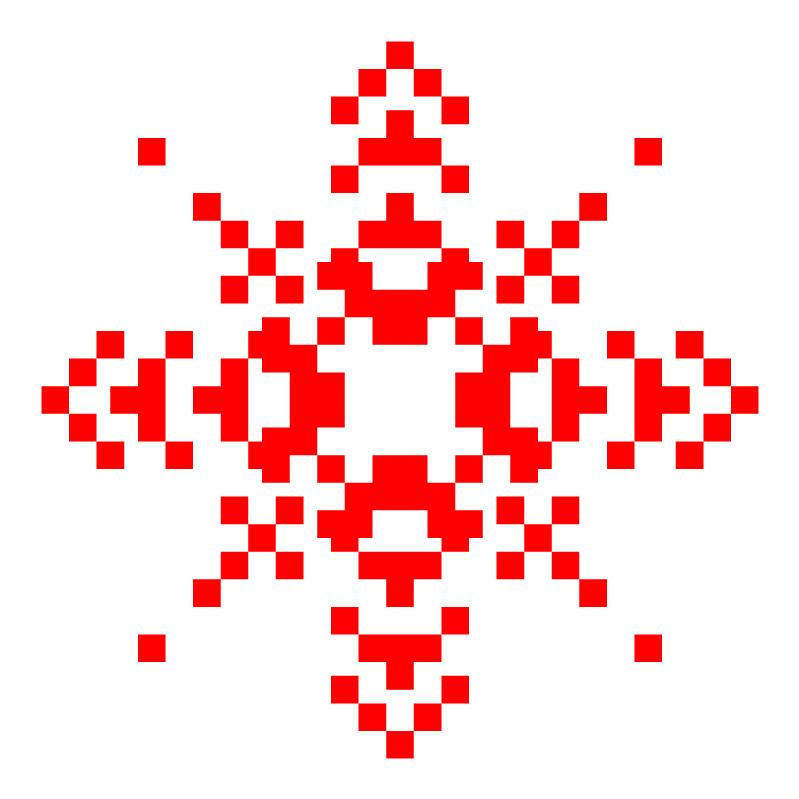 Текстовий слов'янський орнамент: Наталі