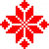 Текстовый украинский орнамент: Агонь
