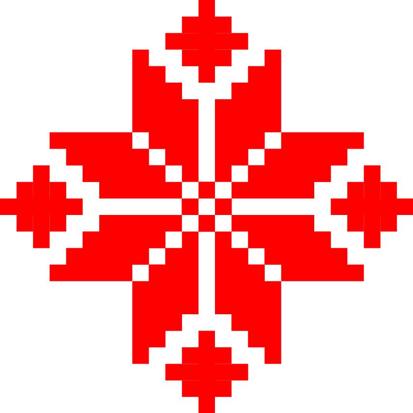 Текстовий слов'янський орнамент: Агонь