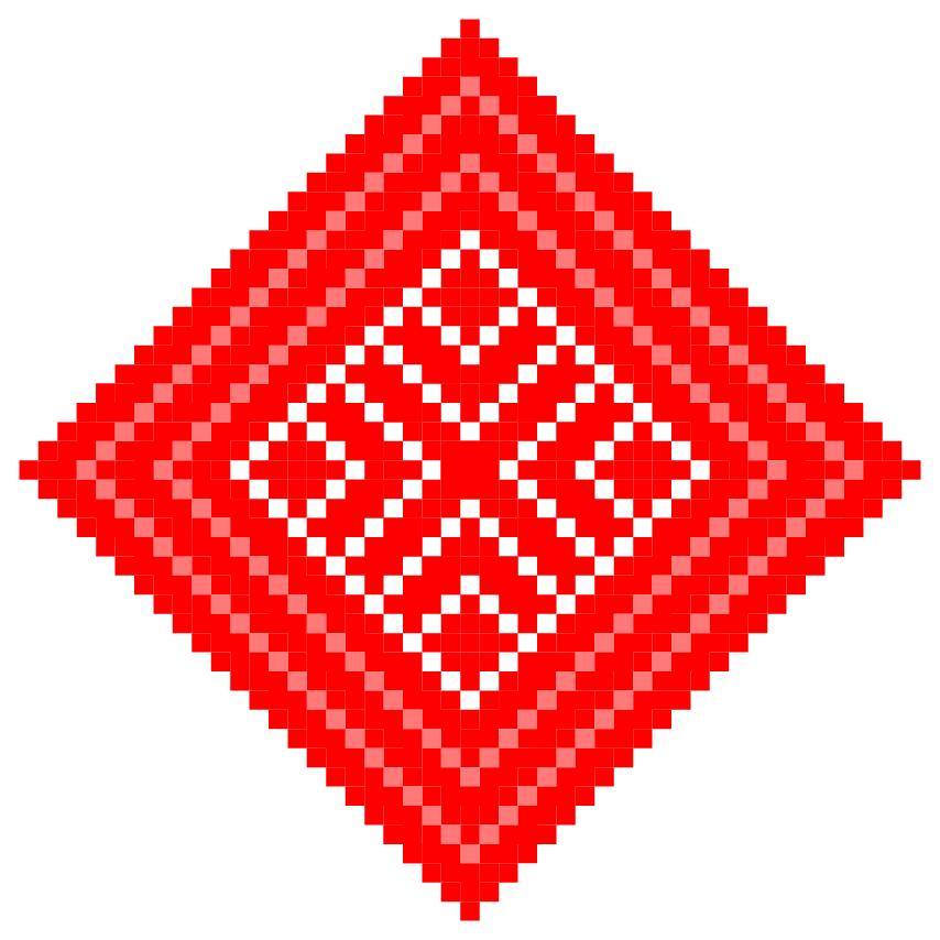 Текстовий слов'янський орнамент: Вясна
