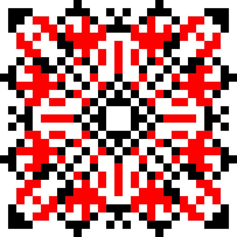 Текстовий слов'янський орнамент: дівчинка