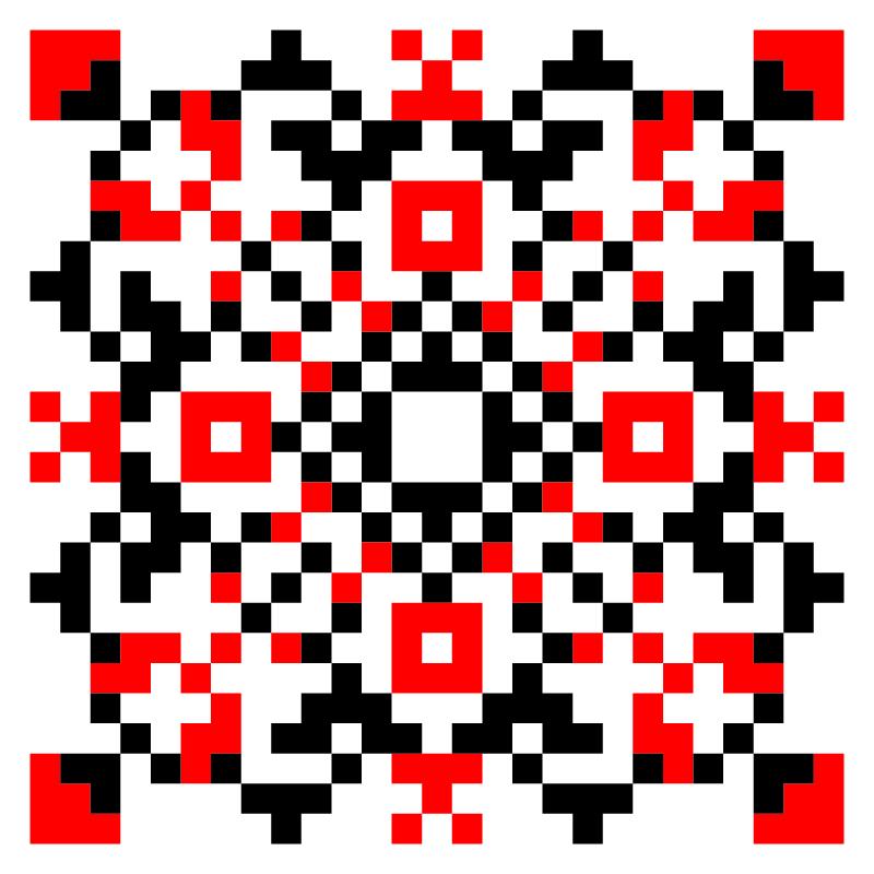 Текстовий слов'янський орнамент: дівочка