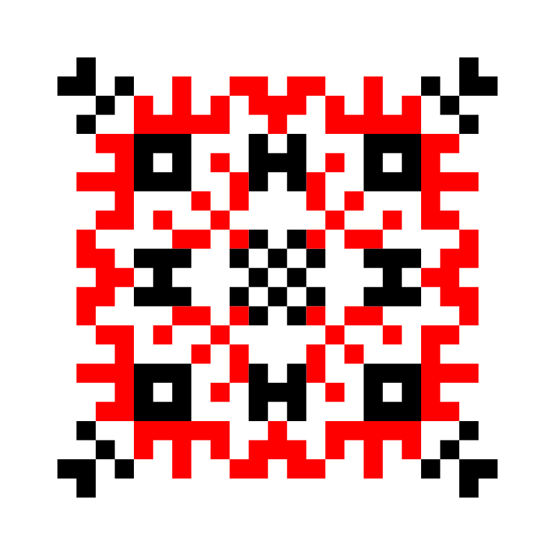 Текстовий слов'янський орнамент: сыночек
