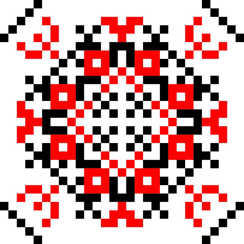Текстовий слов'янський орнамент: хлопчик