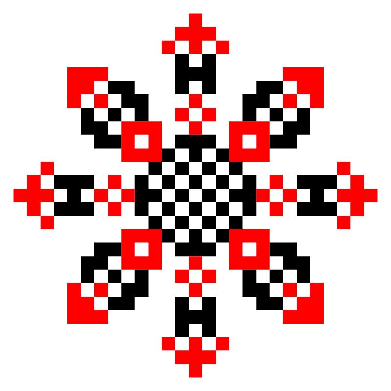 Текстовий слов'янський орнамент: доня