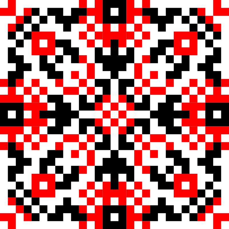 Текстовий слов'янський орнамент: синочок