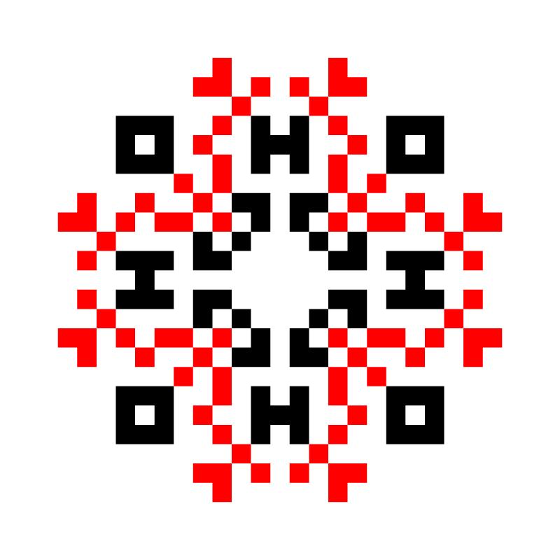 Текстовий слов'янський орнамент: синок