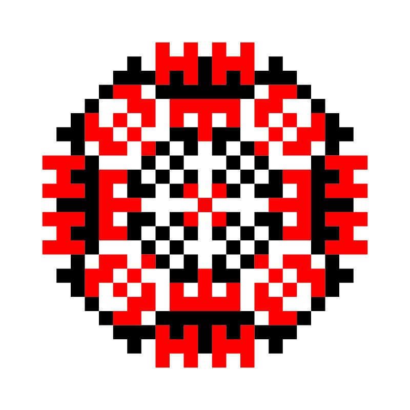 Текстовий слов'янський орнамент: хрещений