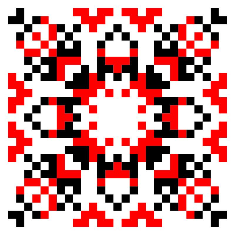 Текстовий слов'янський орнамент: мальчик