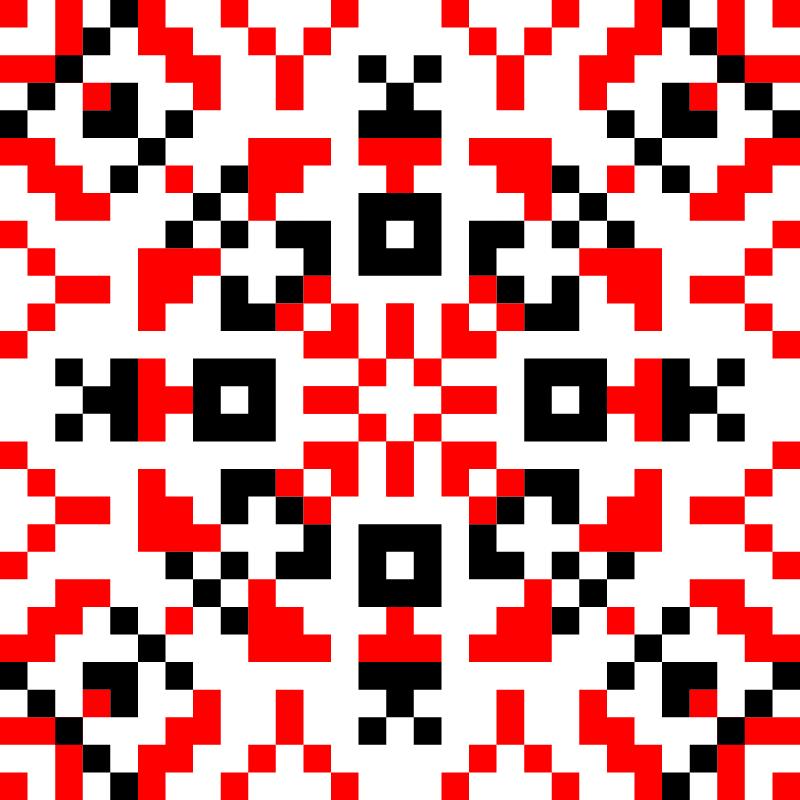 Текстовий слов'янський орнамент: Достатку