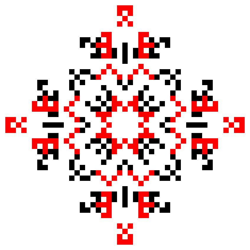 Текстовий слов'янський орнамент: Мисливець