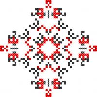Текстовый украинский орнамент: Мисливець