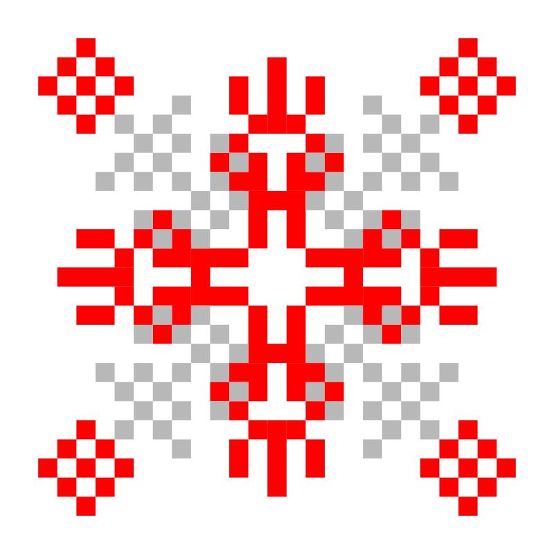 Текстовий слов'янський орнамент: Перевіз