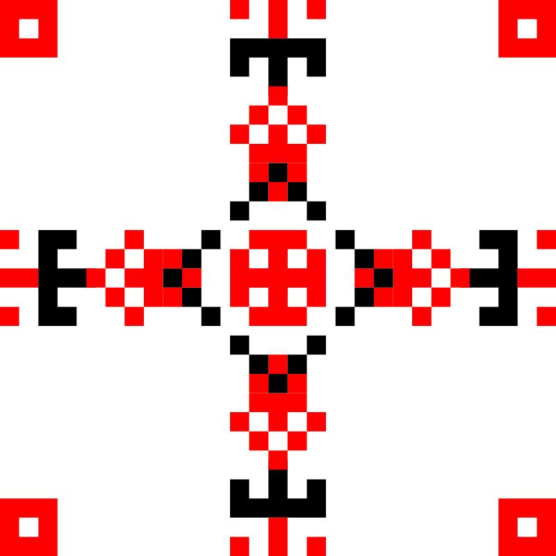 Текстовий слов'янський орнамент: Всеволод