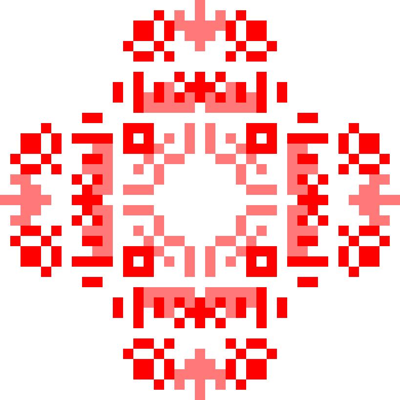 Текстовий слов'янський орнамент: рожевий