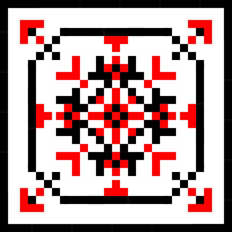 Текстовий слов'янський орнамент: спокiй
