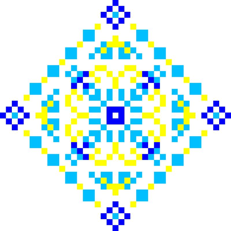Текстовий слов'янський орнамент: Доброта