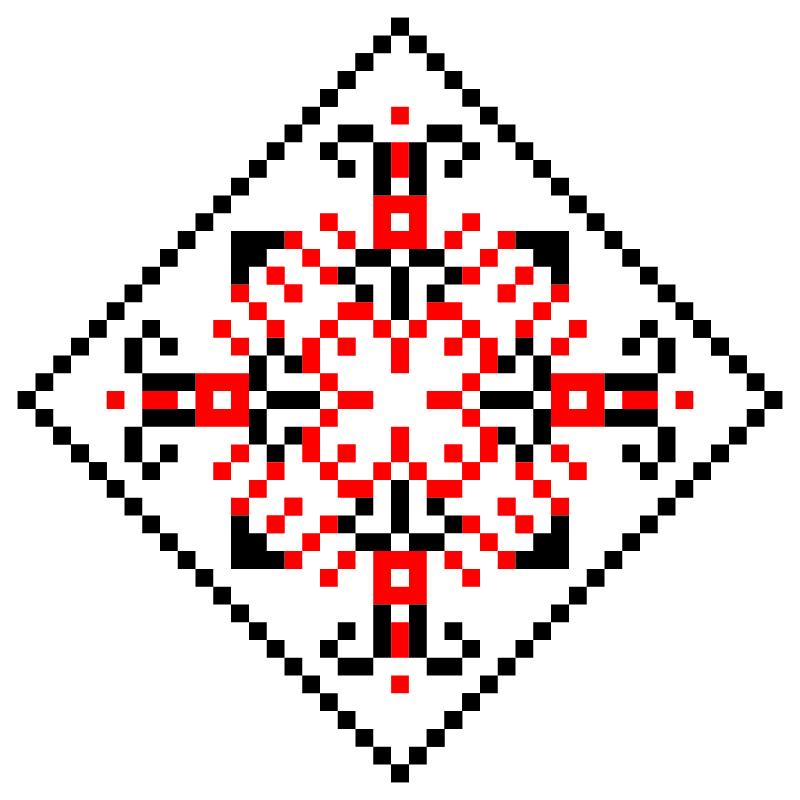 Текстовий слов'янський орнамент: Броварі