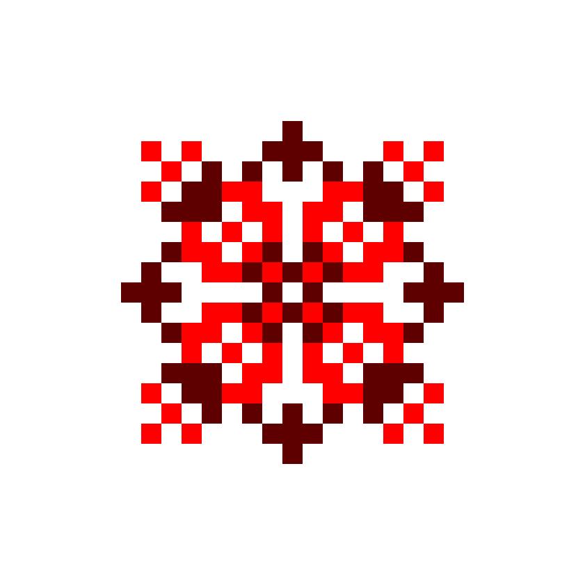Текстовий слов'янський орнамент: Ключі від щастя