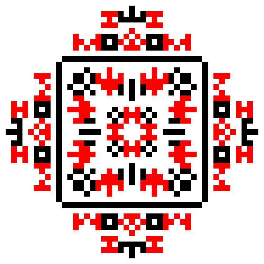 Текстовий слов'янський орнамент: Новий Домен