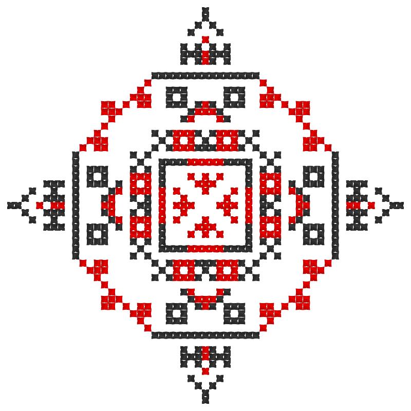 Текстовий слов'янський орнамент: Я кохаю Iнну