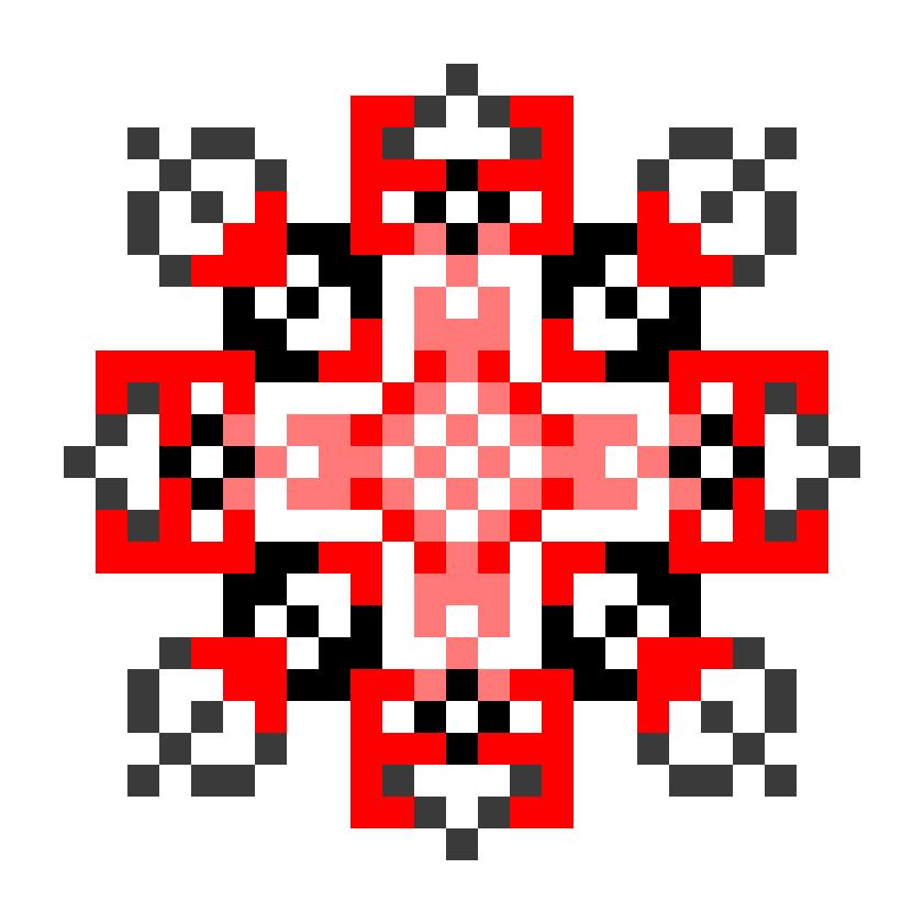 Текстовий слов'янський орнамент: Океан Ельзи