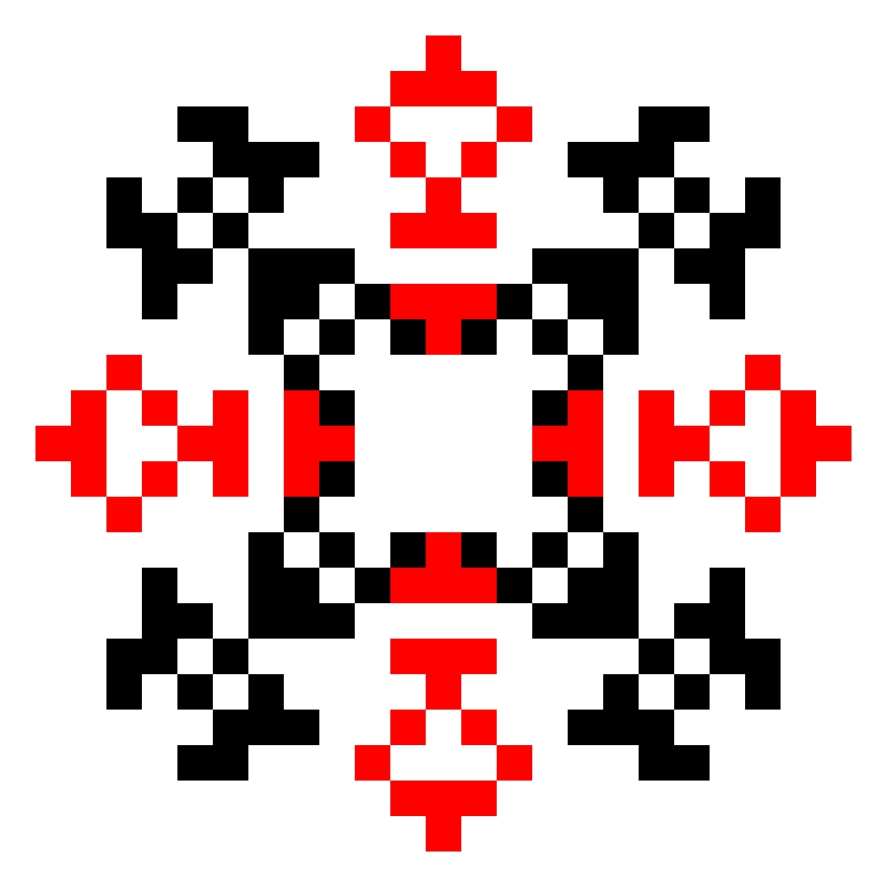 Текстовий слов'янський орнамент: пташка