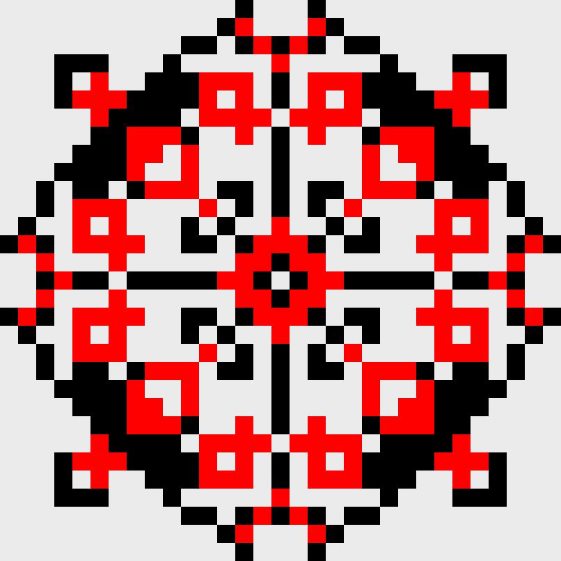 Текстовий слов'янський орнамент: Спасибо Богу за жизнь