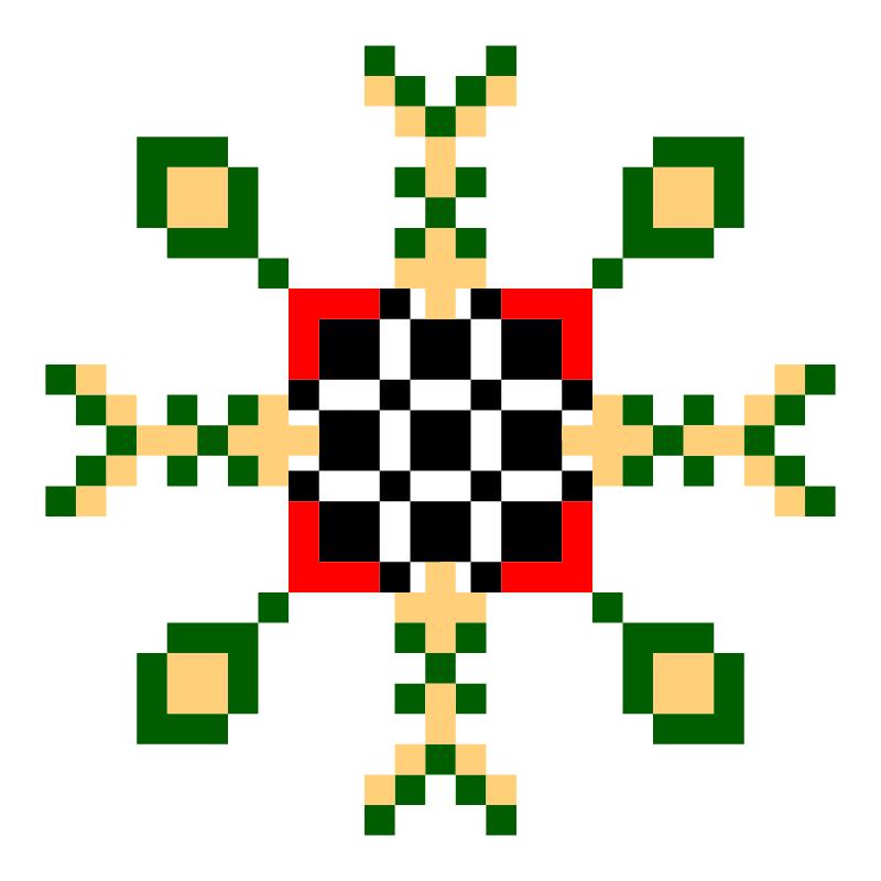 Текстовий слов'янський орнамент: Рофлан Вишиванка
