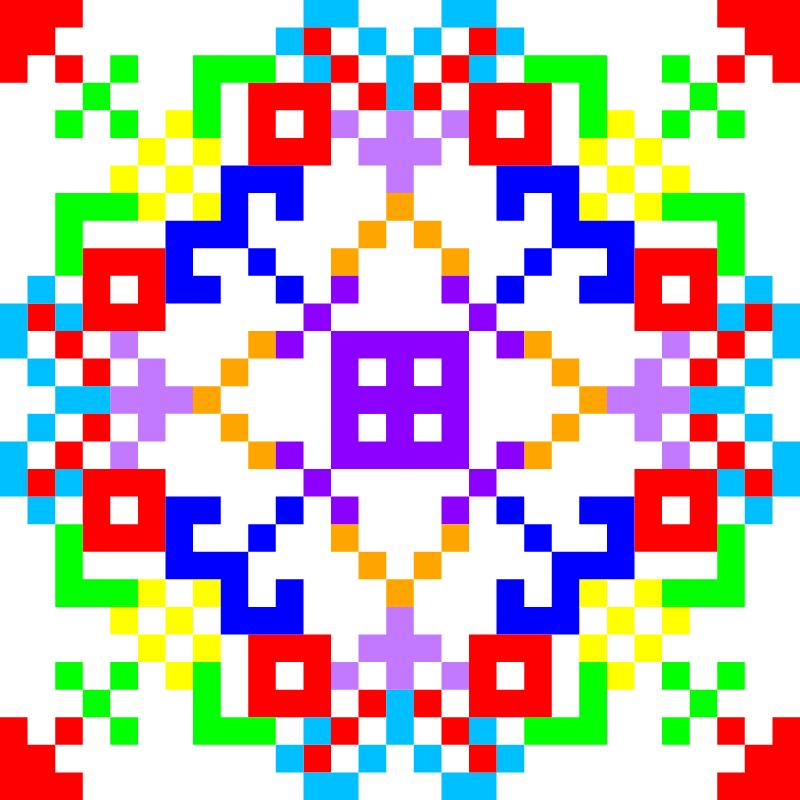 Текстовий слов'янський орнамент: Я тебя люблю