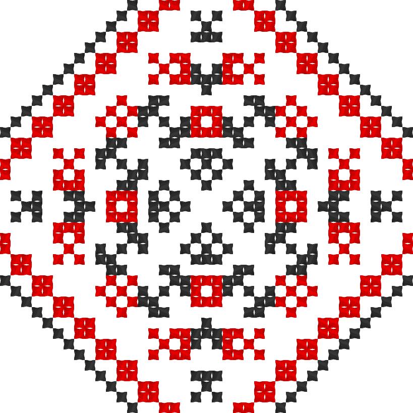 Текстовий слов'янський орнамент: Донецьк