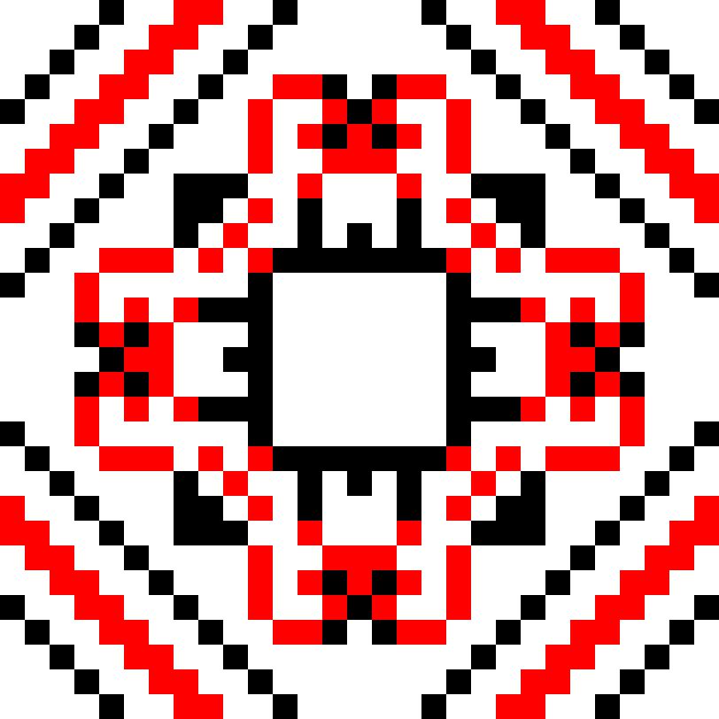 Текстовий слов'янський орнамент: Шахтар