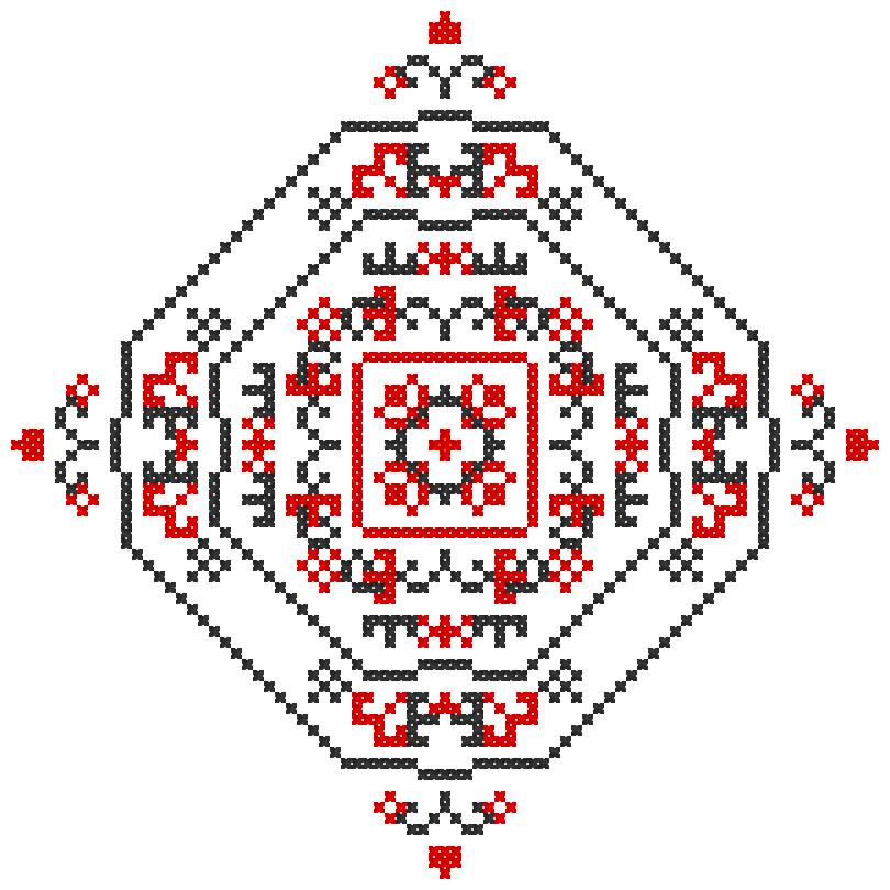Текстовий слов'янський орнамент: Хай береже тебе бог