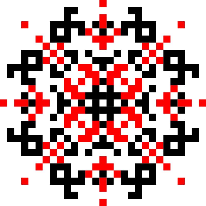 Текстовий слов'янський орнамент: Анастасiя