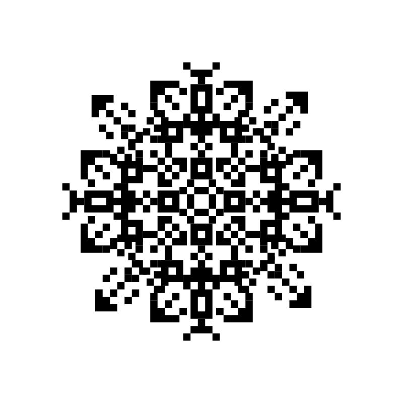 Текстовий слов'янський орнамент: 888888888888888