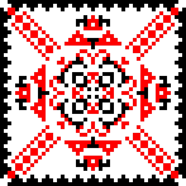 Текстовий слов'янський орнамент: прізвище та рік