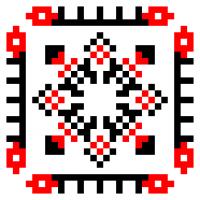 Текстовый украинский орнамент: Школа 16