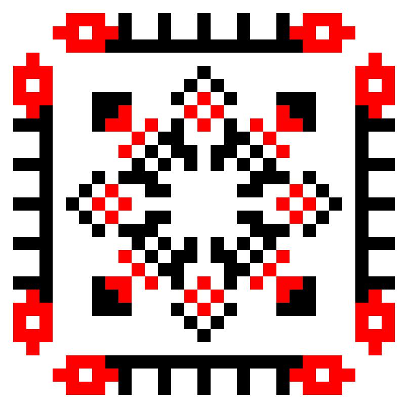 Текстовий слов'янський орнамент: Школа 16