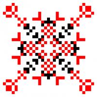 Текстовый украинский орнамент: Козачок