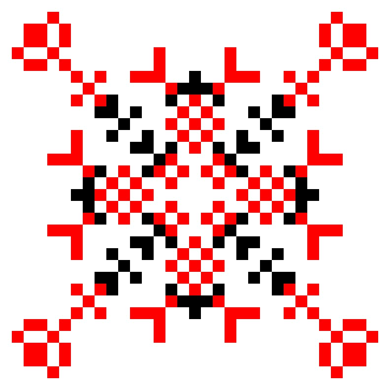 Текстовий слов'янський орнамент: Козачок