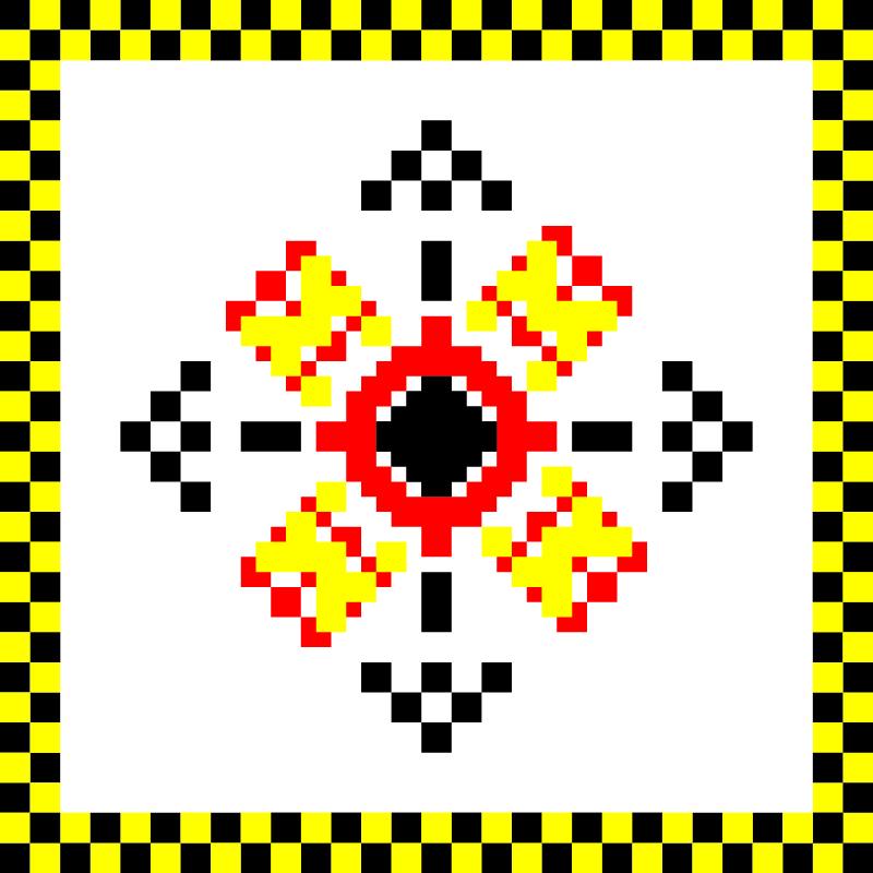 Текстовий слов'янський орнамент: Такси