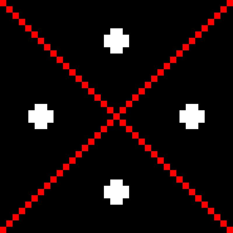 Текстовий слов'янський орнамент: Крестоносці
