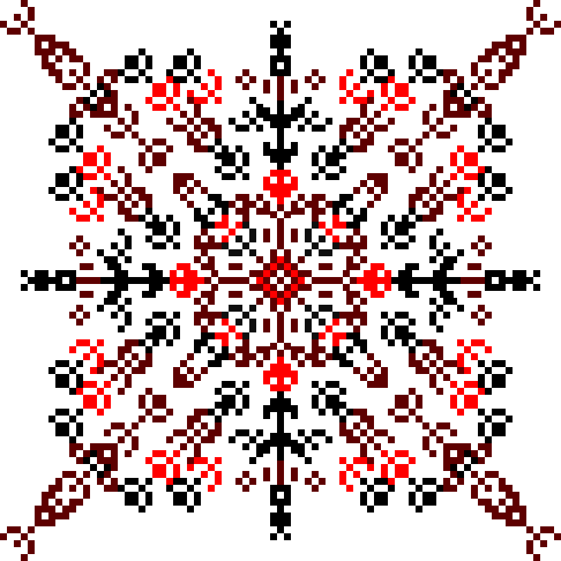 Текстовий слов'янський орнамент: Левый коронный, правых похоронный