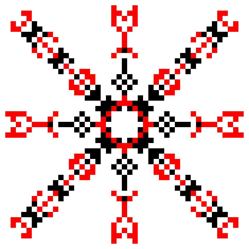 Текстовий слов'янський орнамент: Мінімалізм у всьому