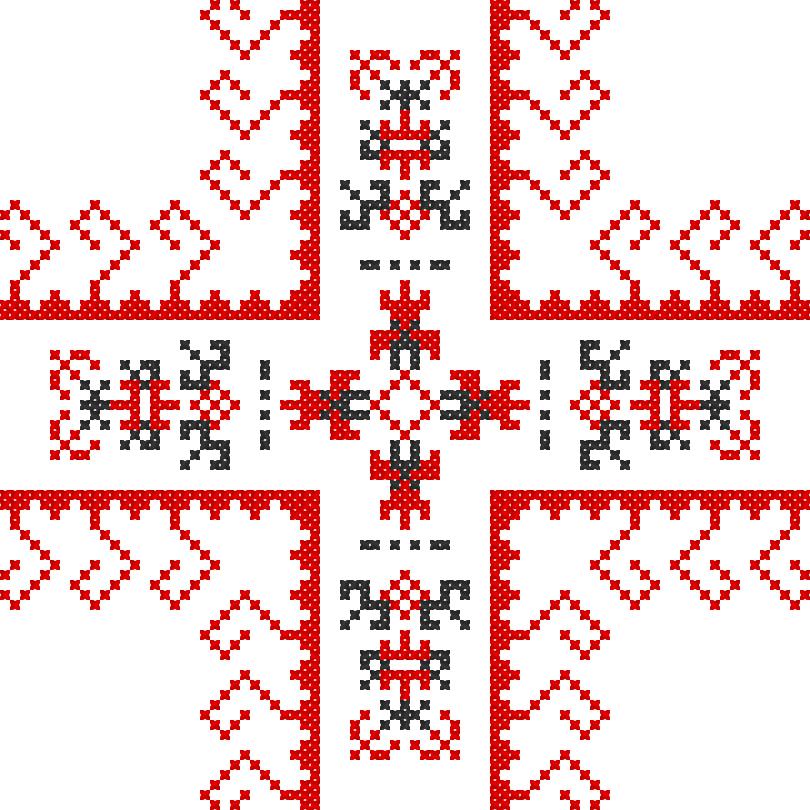 Текстовий слов'янський орнамент: спаси і збережи