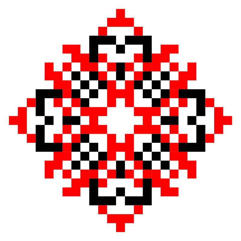 Текстовий слов'янський орнамент: неоніла
