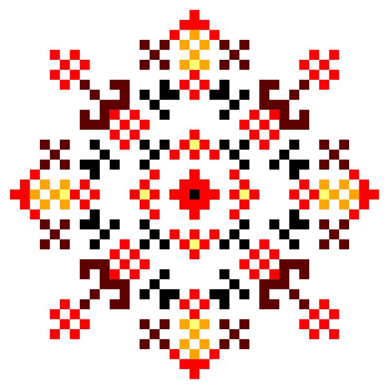 Текстовий слов'янський орнамент: Зізнання (Я тебе кохаю)